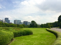 ... The Imperial Palace East Gardens