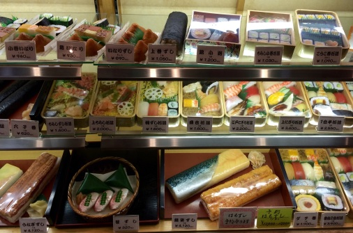 Sushi lovers paradise, at the Nishiki market