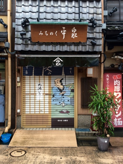 A traditional Japanese storefront