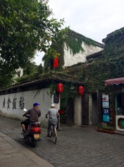 All along the Suzhou canals you'll find houses like this, evoking ancient times