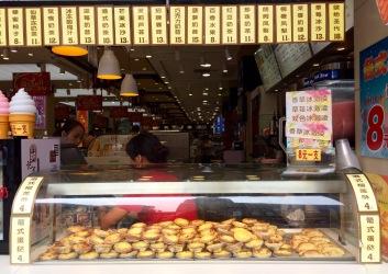 Portuguese 'pastéis de nata' in Shanghai!