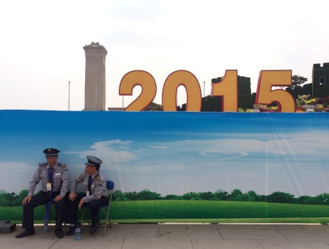 Tiananmen Square a few days before the big military parade commemorating the 70 years of the end of World War II