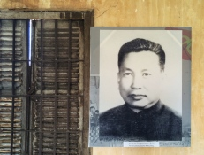 A picture of Pol Pot (Saloth Sar), the leader of the Khmer Rouge, in the Tuol Sleng Genocide Museum