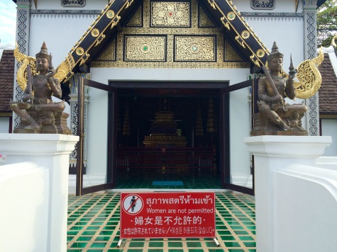 For some reason they find women threatning inside this temple. We tried to understand why, but could not get a coherent answer. The only place I did not feel welcomed in Thailand!