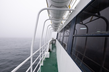 Ferry from Vigo to the Ciés Islands on a foggy morning, Spain (PPL1-Corrected)